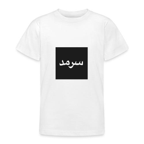 image-jpeg - T-shirt tonåring