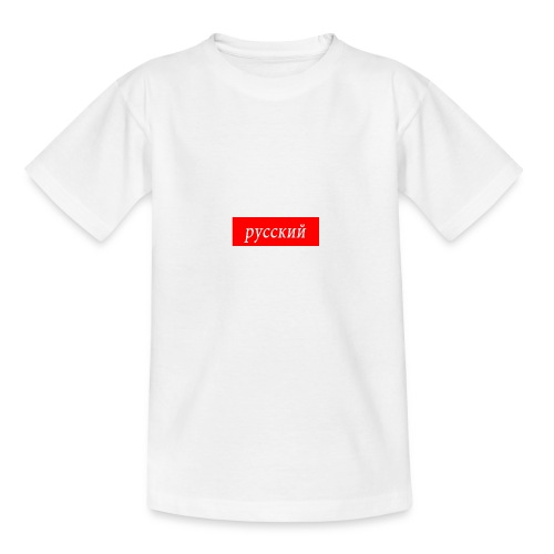 Russe / русский - Teenager T-Shirt