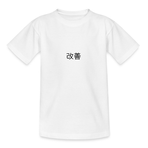 pet kaizen - Teenager T-shirt