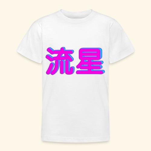 神々のかんじ - T-shirt Ado