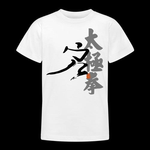 taiji danbian - Teenager T-Shirt