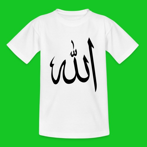 Allah - Teenager T-shirt