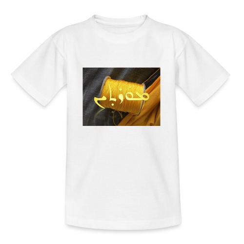 Mortinus Morten Golden Yellow - Teenage T-Shirt