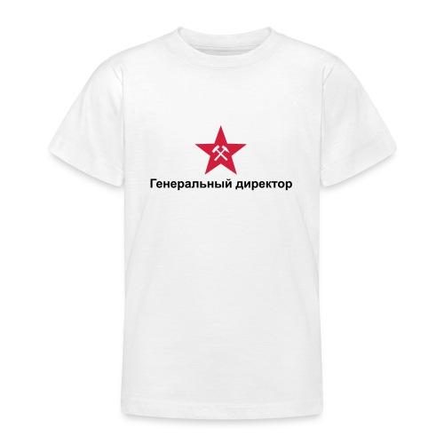 Generaldirektor01 - Teenager T-Shirt
