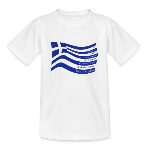 galanolefki - Teenager T-Shirt