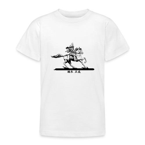 Kusunoki Masashige Black - T-shirt Ado