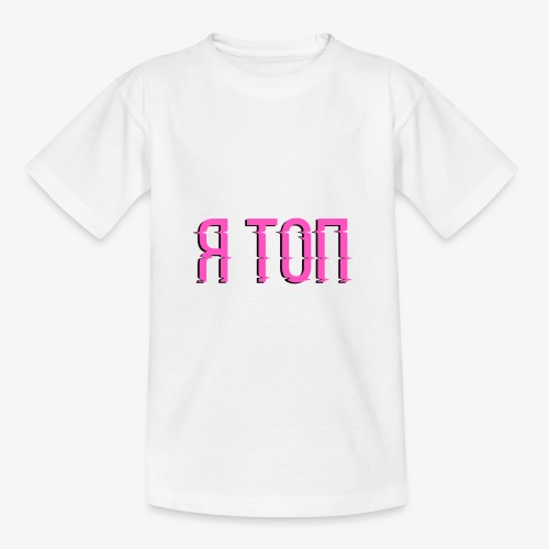 I'm TOP Edition - Teenage T-Shirt
