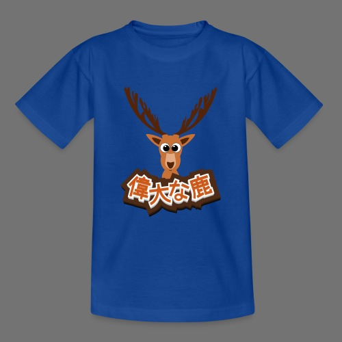 Suuri hirvi (Japani 偉大 な 鹿) - Nuorten t-paita