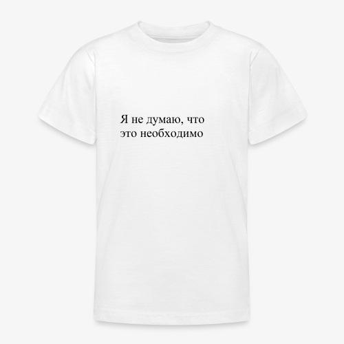 NON CREDO CHE SIA NECESSARIO - Maglietta per ragazzi