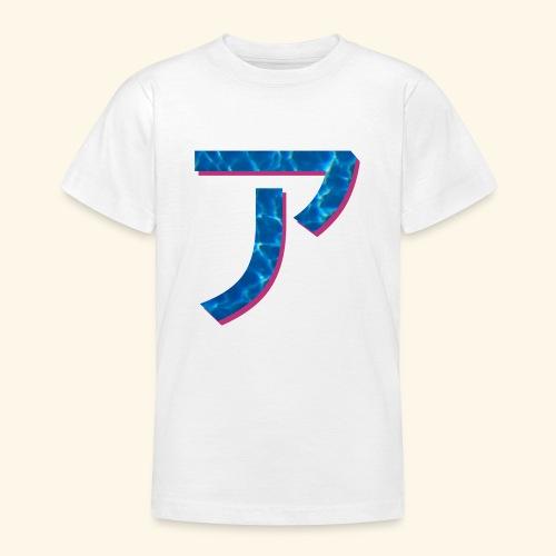 ア logo - T-shirt Ado