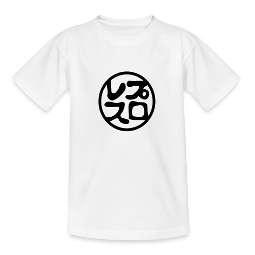 hanko-puroresu - Teenager T-Shirt
