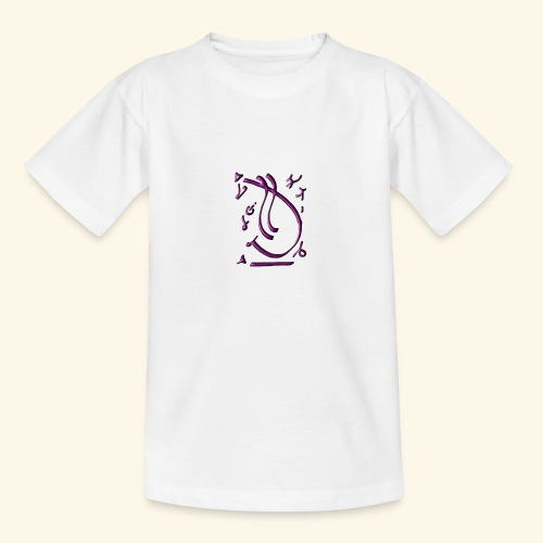 Ol Naiji Hame solo - Teenager T-Shirt