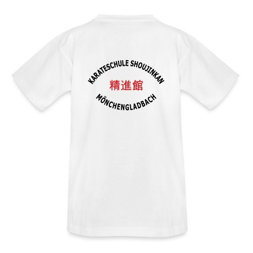 Shoujinkan - Teenager T-Shirt