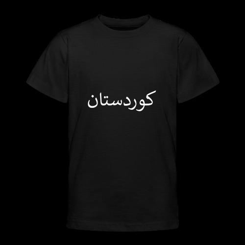 Kurdistan - T-skjorte for tenåringer