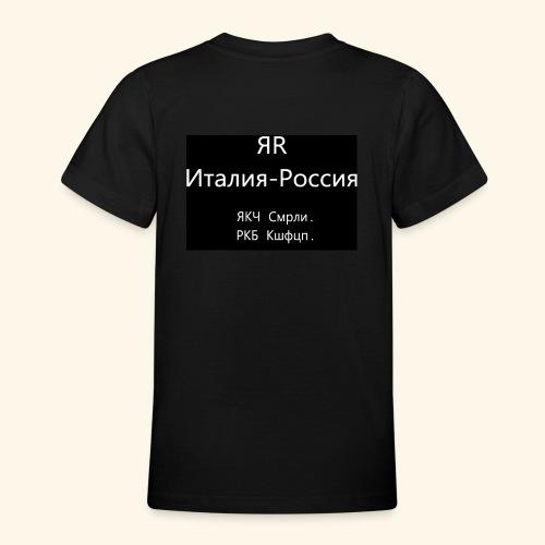 Rkj cmpn. Russialy box logo RR - Maglietta per ragazzi