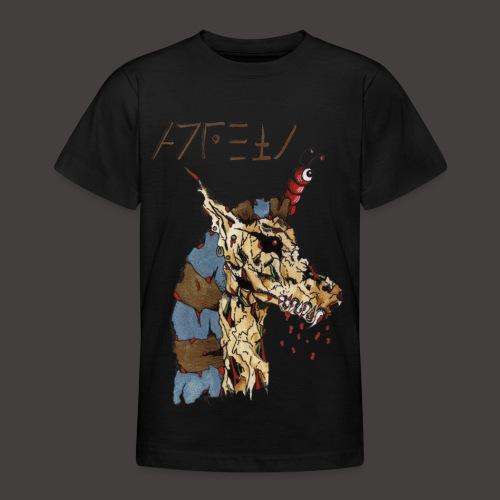 Anubis gold - T-shirt Ado