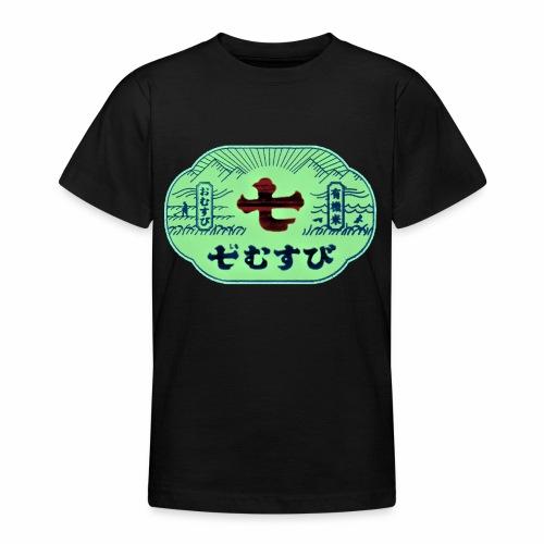 CHINESE SIGN DEF REDB - T-shirt Ado