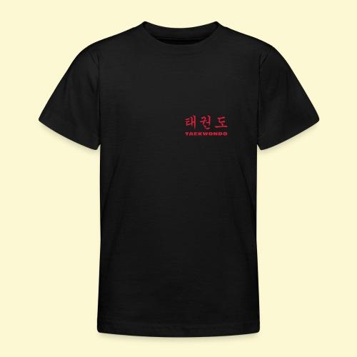 TKD Hangul - Teenager T-Shirt