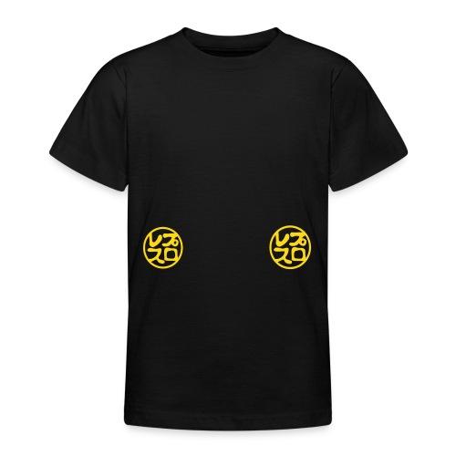 hanko-puroresu - Teenager T-Shirt