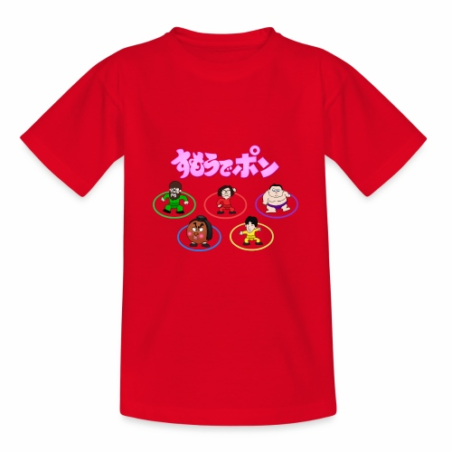 Sumo Rings - Teenage T-Shirt