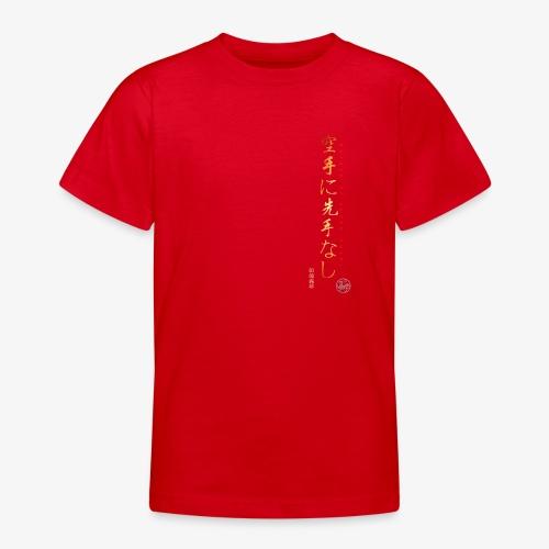 karate ni sente nashi version 2 - T-shirt Ado
