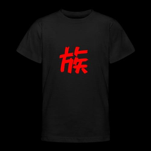 BARJOZOKU - T-shirt Ado