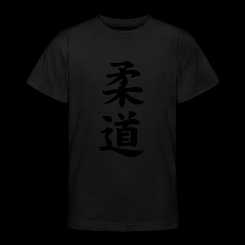 judo - Koszulka młodzieżowa