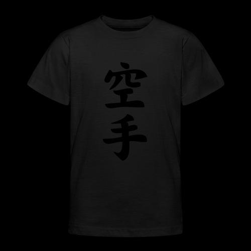 karate - Koszulka młodzieżowa
