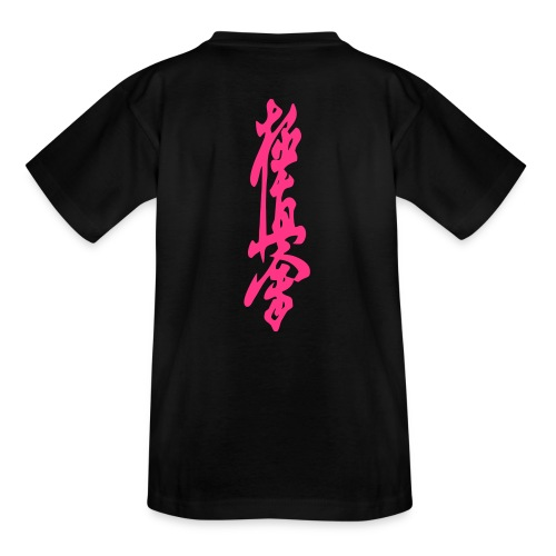 KyokuShin - Teenager T-shirt