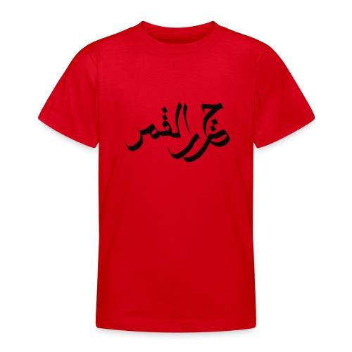 komokos2 - T-shirt Ado