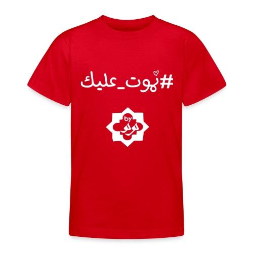 #Fou de toi - T-shirt Ado