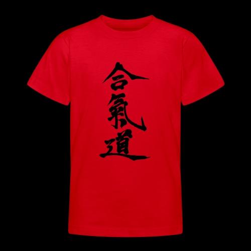 aikido_wektor - Koszulka młodzieżowa