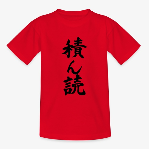 Tsundoku Kalligrafie - Teenager T-Shirt