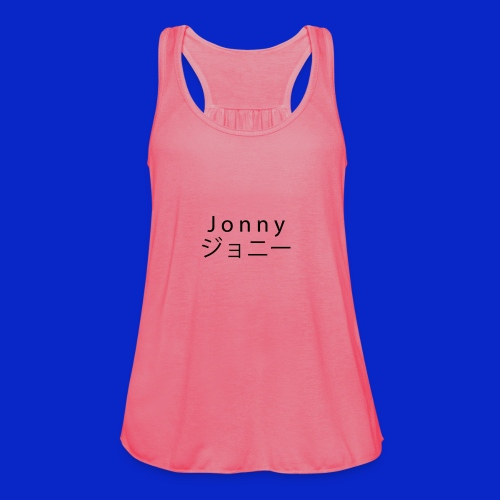 J o n n y (black) - Women's Tank Top by Bella