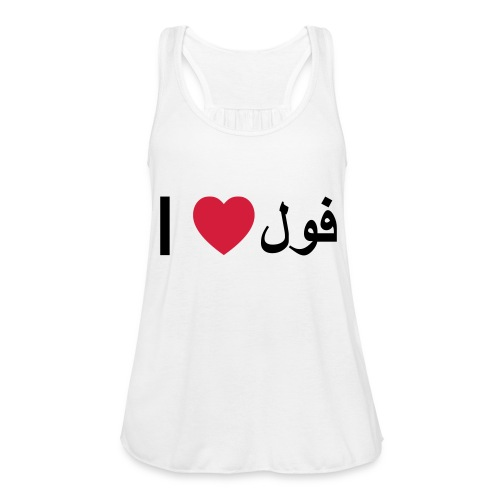 I heart Fool - Women's Tank Top by Bella