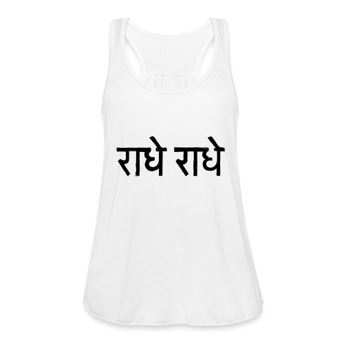 radhe radhe T - Featherweight Women's Tank Top