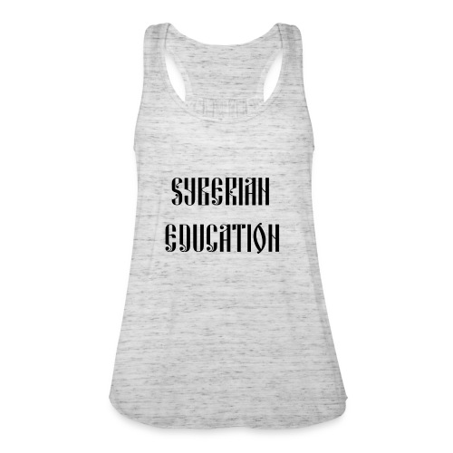 Russia Russland Syberian Education - Women's Tank Top by Bella