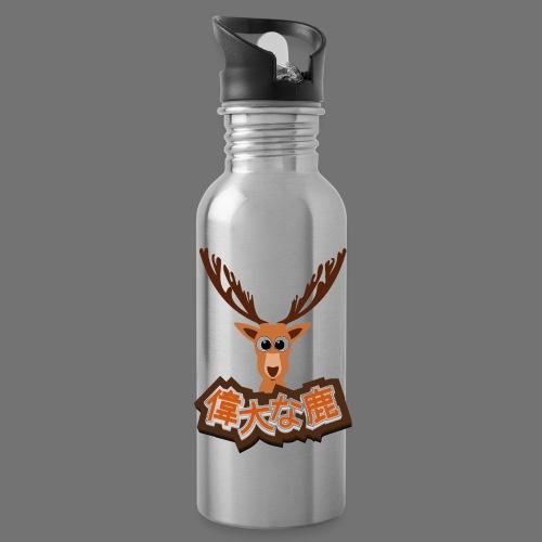 Suuri hirvi (Japani 偉大 な 鹿) - Juomapullot