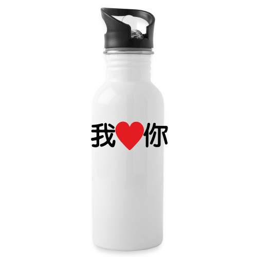 I love you, in chinese style - Gourde