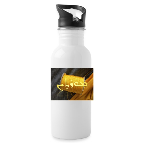 Mortinus Morten Golden Yellow - Water Bottle