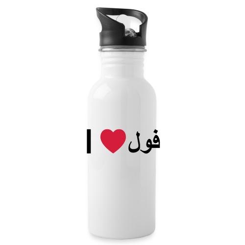 I heart Fool - Water Bottle
