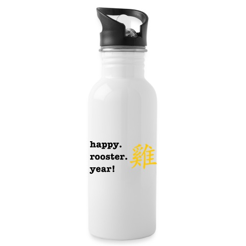 happy rooster year - Water Bottle