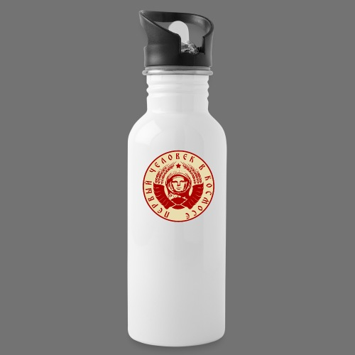 Cosmonaut 2c - Water Bottle