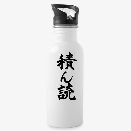Stofftasche Tsundoku / Logo Crimsonrot - Trinkflasche