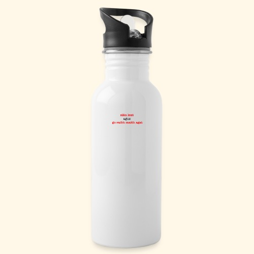 Good bye and thank you - Water Bottle