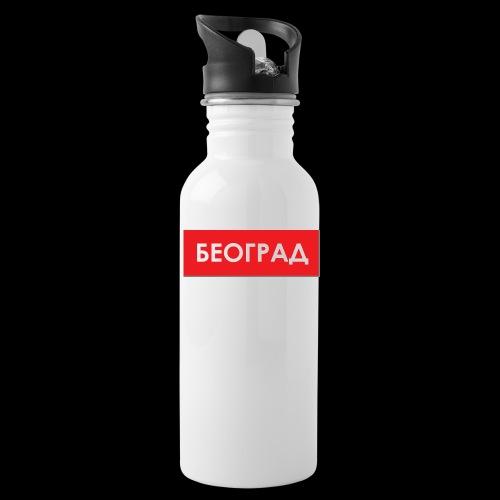 Beograd - Utoka - Trinkflasche