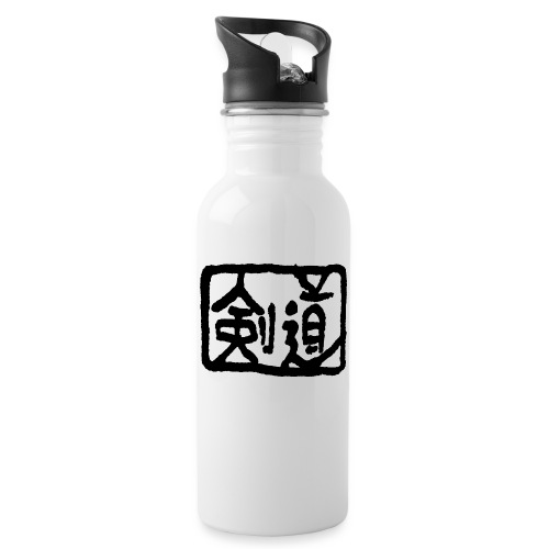 Kendo - Water bottle with straw
