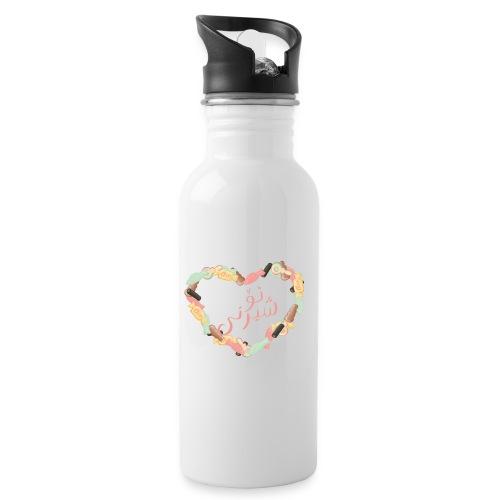 تۆ شیرنی - Godis hjärta - Vattenflaska med integrerat sugrör