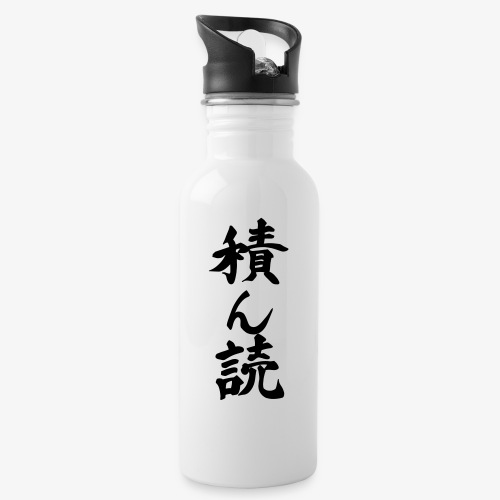 Tsundoku Kalligrafie - Trinkflasche mit integriertem Trinkhalm