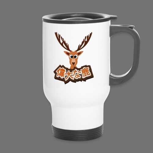 Suuri hirvi (Japani 偉大 な 鹿) - Termosmuki